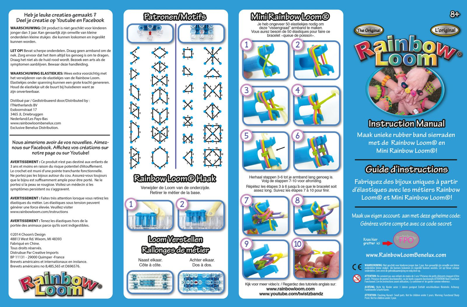 Игрушки из резинок схемы инструкции