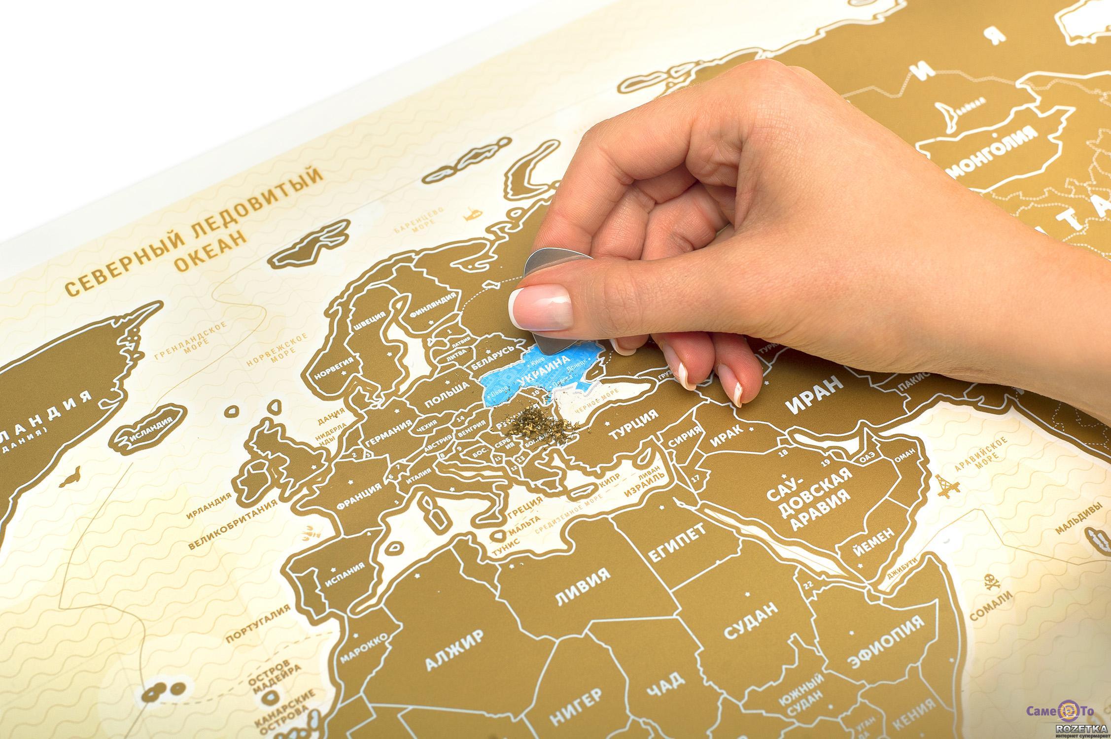 Как можно сделать карту мира 727