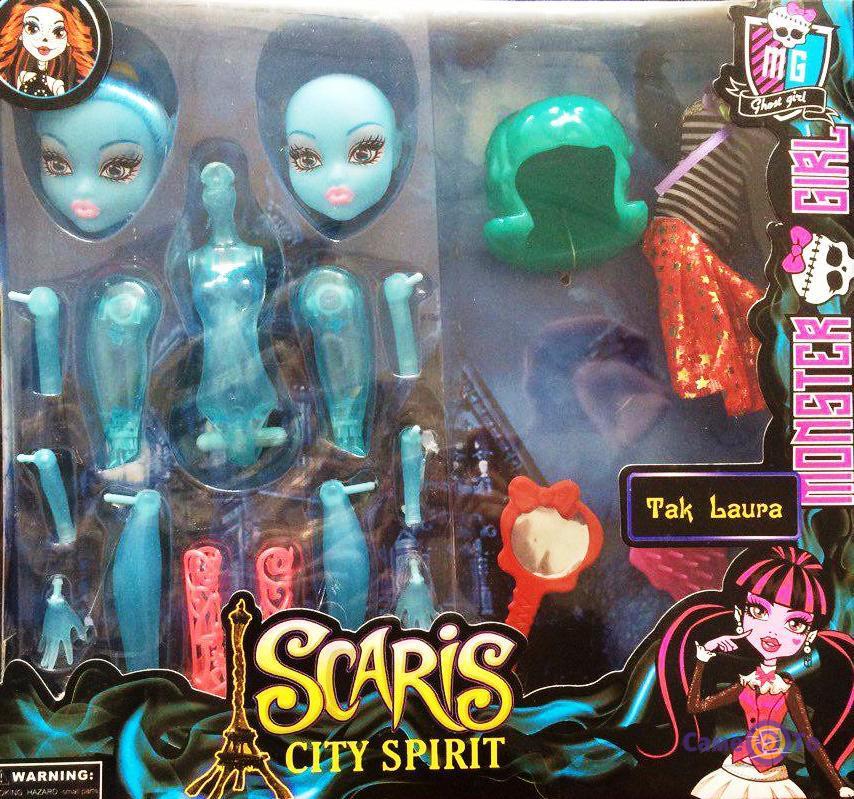 Кукла Monster High Монстер Хай - Monster Girl купить в интернет-магазине СамеТо