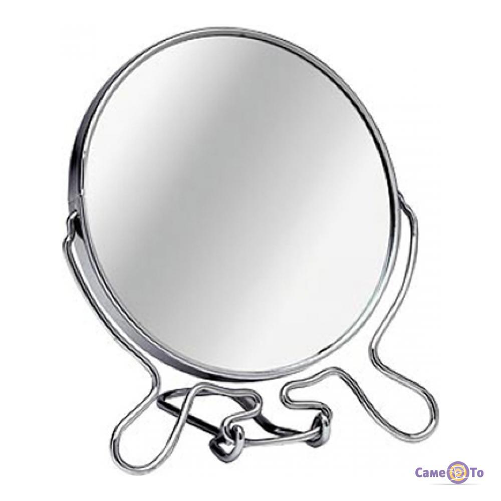Настольное косметическое зеркало на подставке, двустороннее увеличительное Two-Side Mirror 19 см