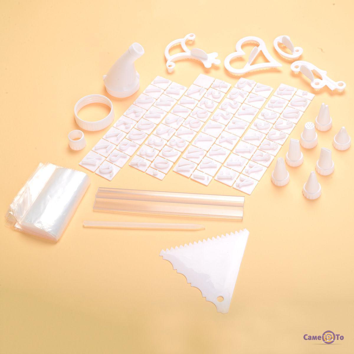 Набор для украшения тортов 100 Piece Cake Decoration Kit
