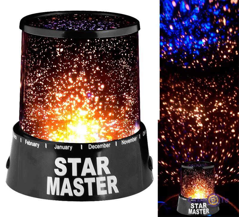 Star Master Стар Мастер (проектор звездного неба, ночник) блок питания в подарок!