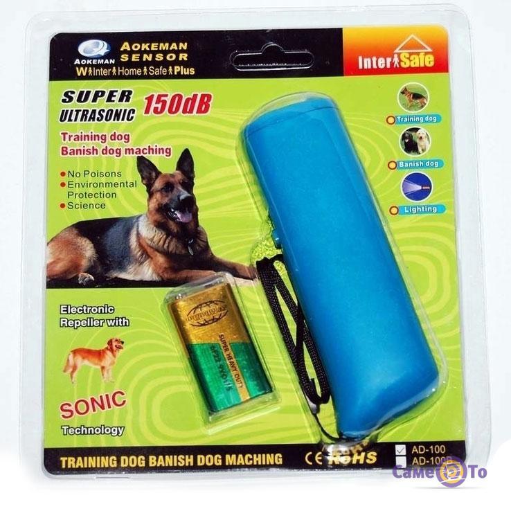 Отпугиватель собак Super Ultrasonic (Супер Ультрасоник) AD-100