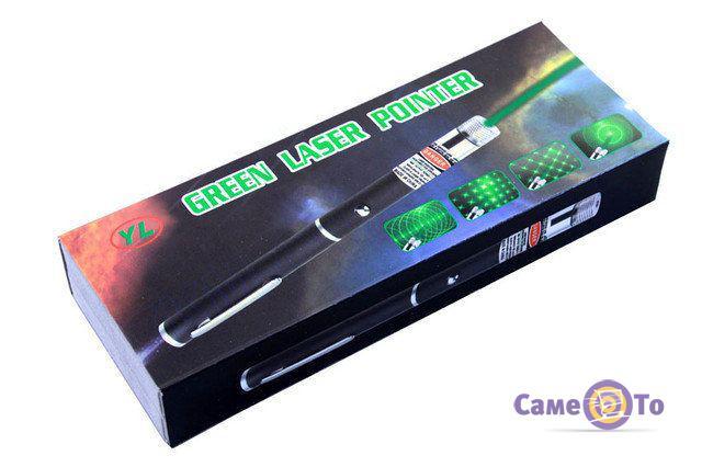 Мощная лазерная указка 1000mW (1000 мВт), с дополнительными насадками