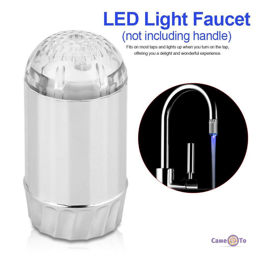 Насадка на кран с подсветкой Water Glow LED