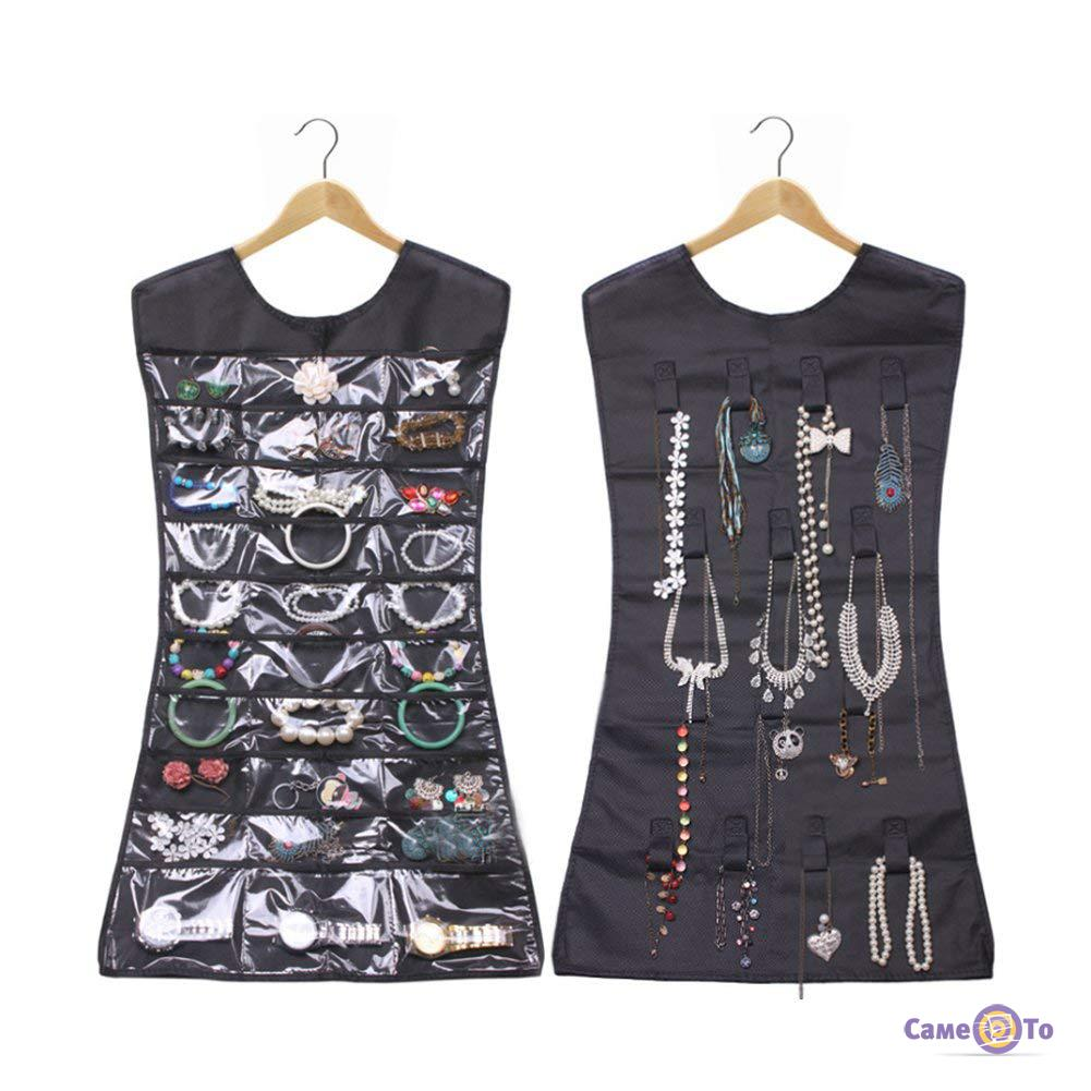 Платье органайзер для украшений Hanging Jewelry Organizer