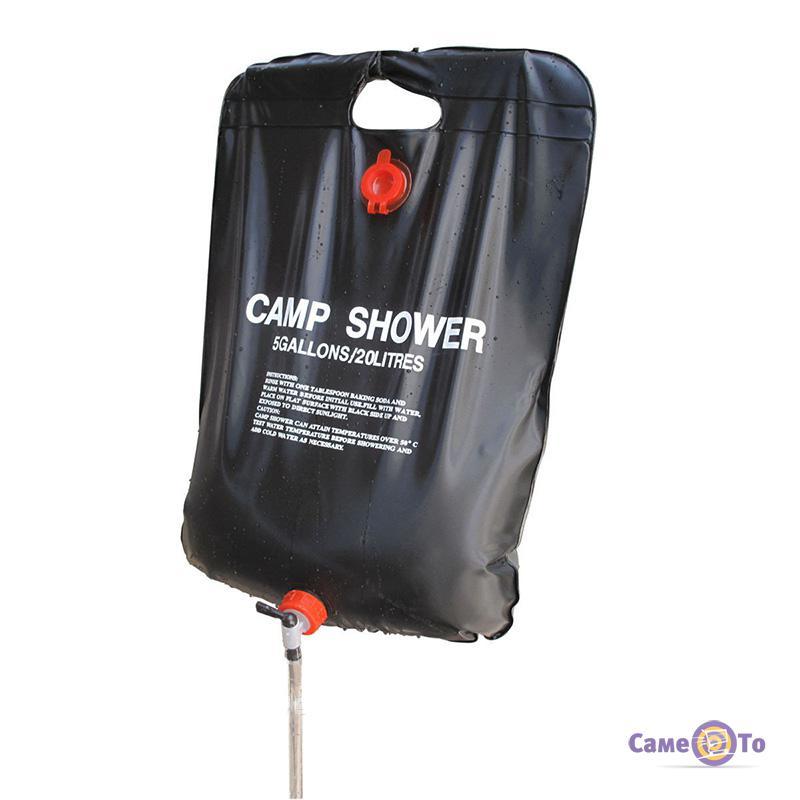 Походный / дачный душ Camp Shower 20 л.
