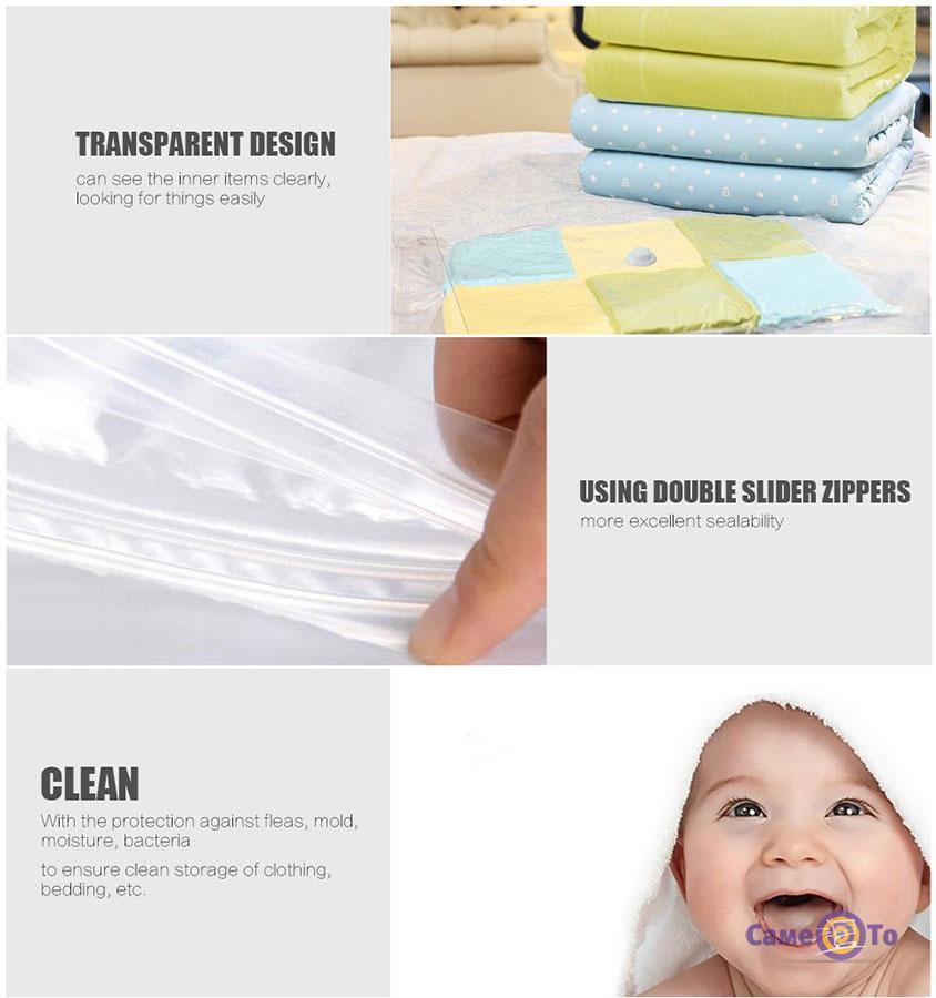Вакуумный пакет для одежды 50x60 см.