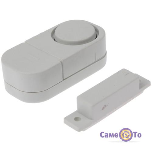 Домашняя мини сигнализация Entry Alarm LL-9805