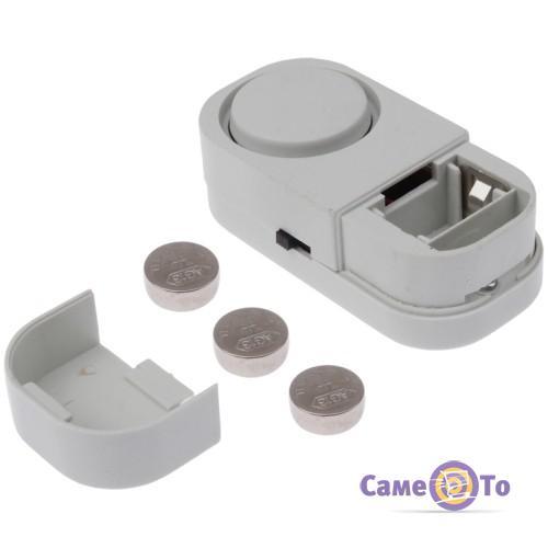 Домашняя мини сигнализация Entry Alarm RL-9805