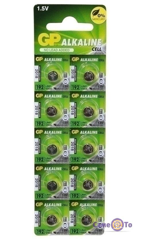 Алкалиновая батарейка GP LR41 (392, AG3, V3GA) 10 шт.