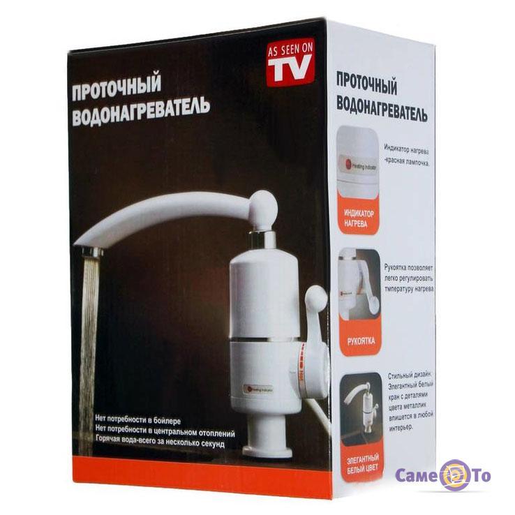 Мгновенный проточный водонагреватель As Seen On TV 3000W