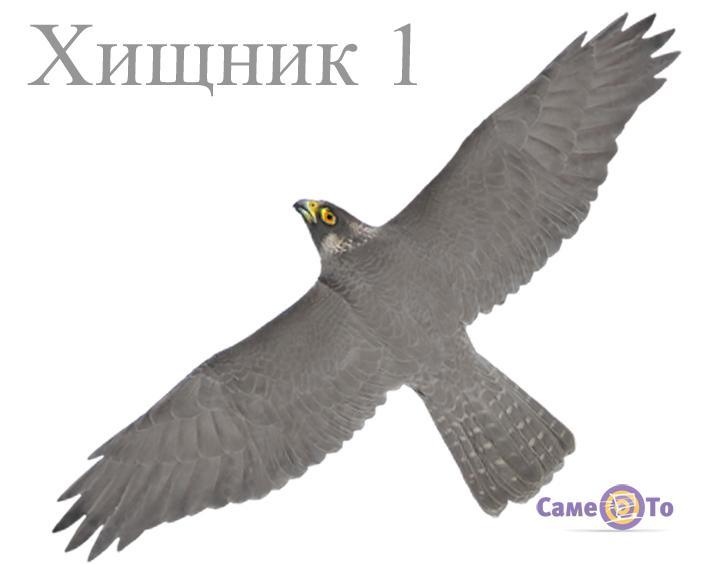 Визуальный отпугиватель птиц Хищник-1 (большой)
