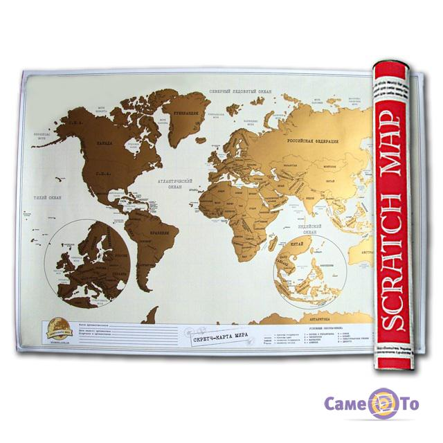 Скретч карта мира Travel Scratch Map Gold