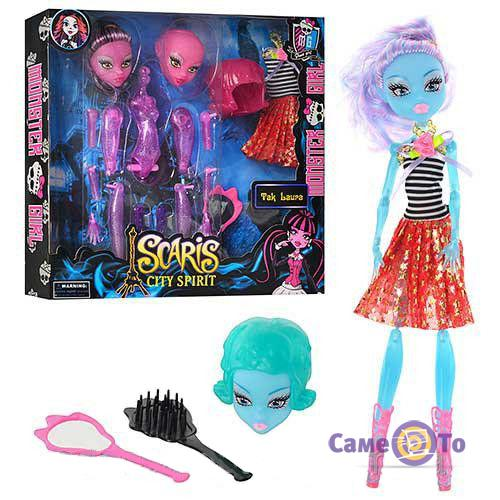 Кукла серии Monster High Монстер Хай - Monster Girl