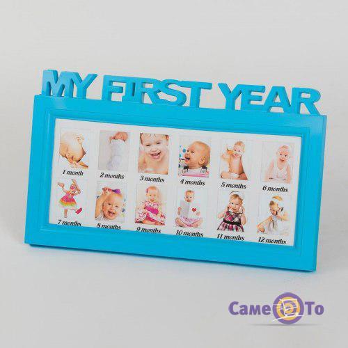 Мультирамка детская Мой первый год (разные цвета)