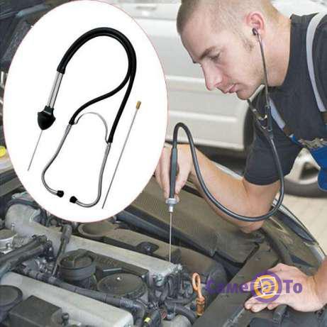 Стетоскоп для прослушивания шумов в двигателе автомобиля