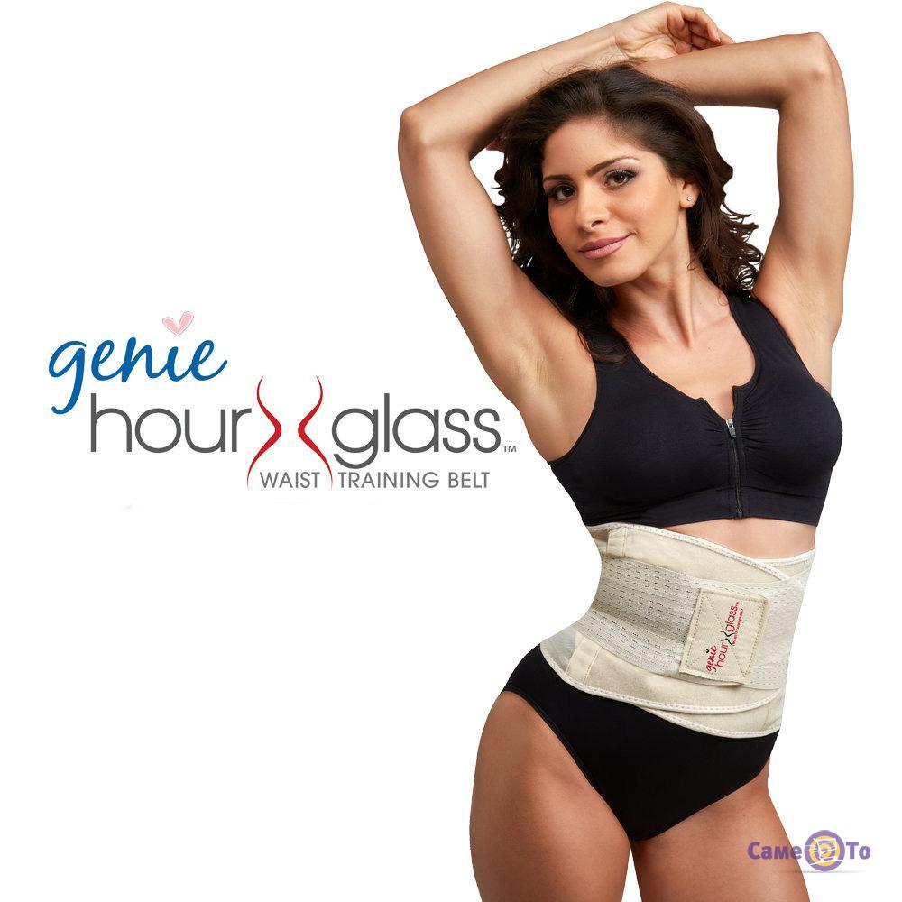 Пояс для коррекции фигуры Песочные Часы Genie Hour Glass