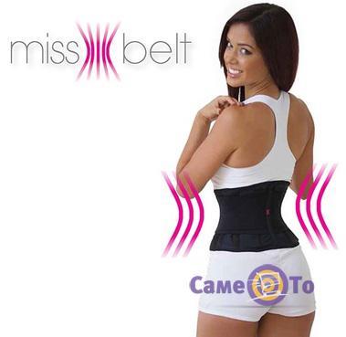 Утягивающий корректирующий пояс Miss Belt