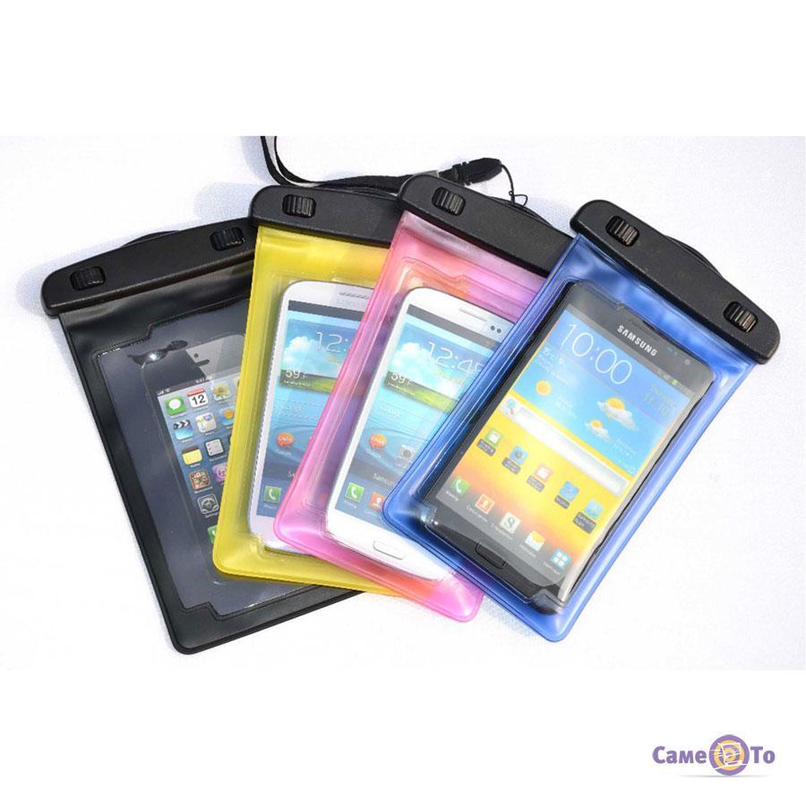 Водонепроницаемый чехол для мобильного телефона WaterProof Bag (малиновый)