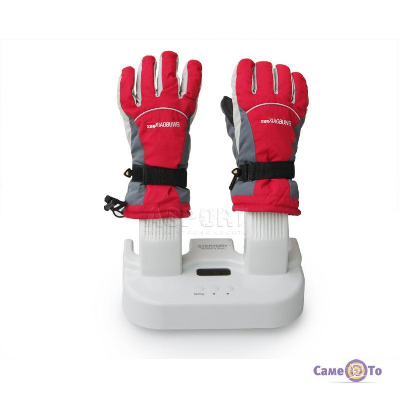 Ультрафиолетовая сушилка для обуви, перчаток Sterydry SDW 100