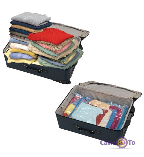 Вакуумные пакеты для хранения вещей 7 шт. в наборе