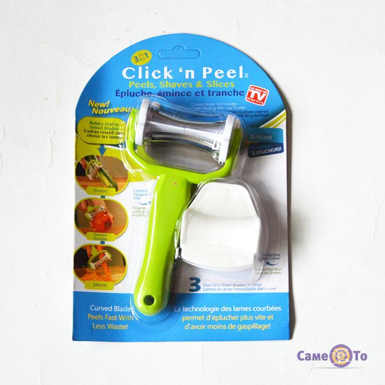 Овощечистка Click'n Peel 3 в 1 с тремя лезвиями