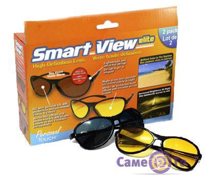 Очки антифары для водителей антибликовые Smart Viev elite