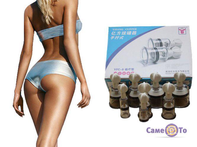 Массажные вакуумные банки Yifang Cupper YFC-8