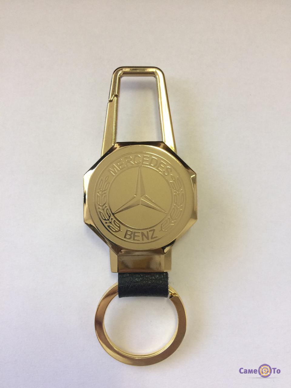 Брелок - зажигалка Mercedes Мерседес XT-4687