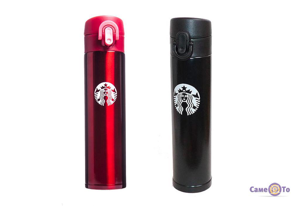 Термос Starbucks Старбакс 380 мл. (разные цвета)