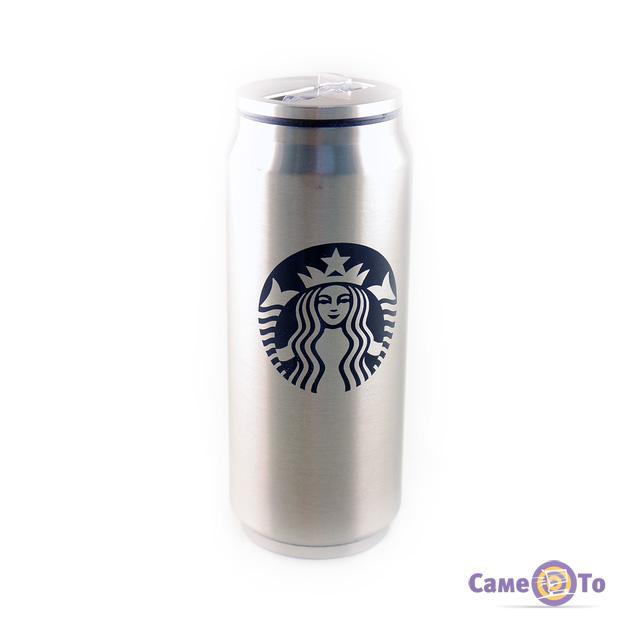 Кружка-банка Starbucks Старбакс (термокружка) 500 мл.