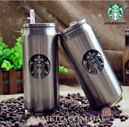 Кружка-банка Starbucks Старбакс (термокружка) 450 мл.