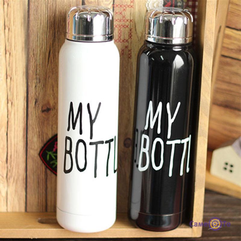Термос My Bottle Май Ботл 300 мл.