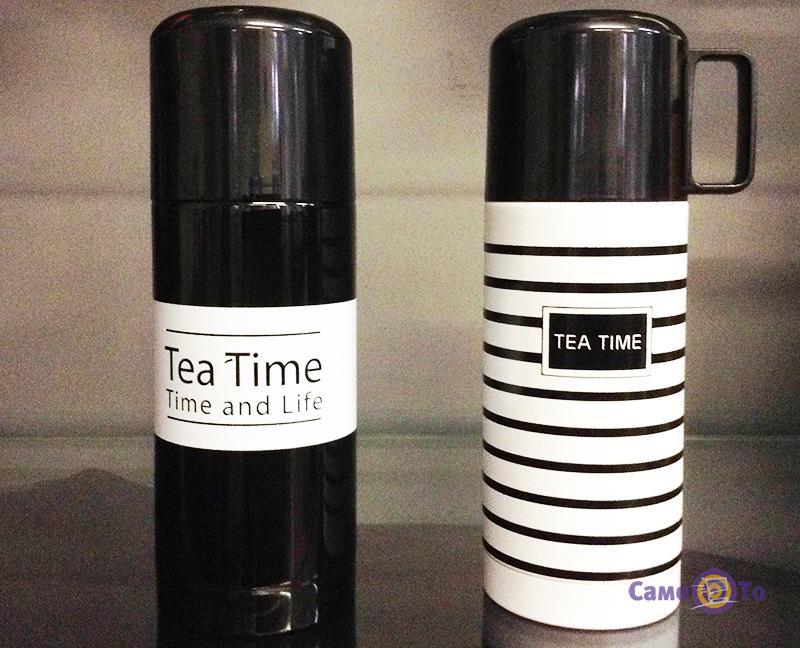Стильный термос Tea Time 350 мл.