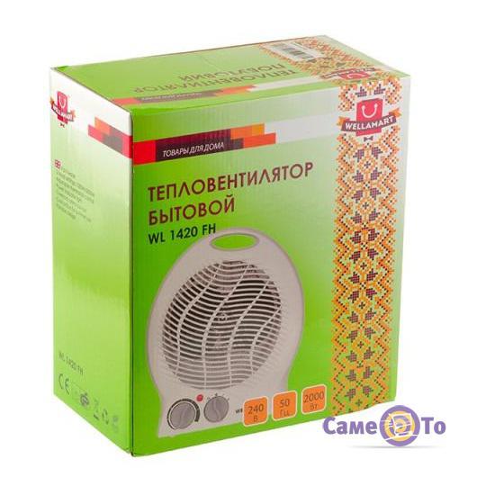 Тепловентилятор бытовой WL 1420 FH WELLAMART