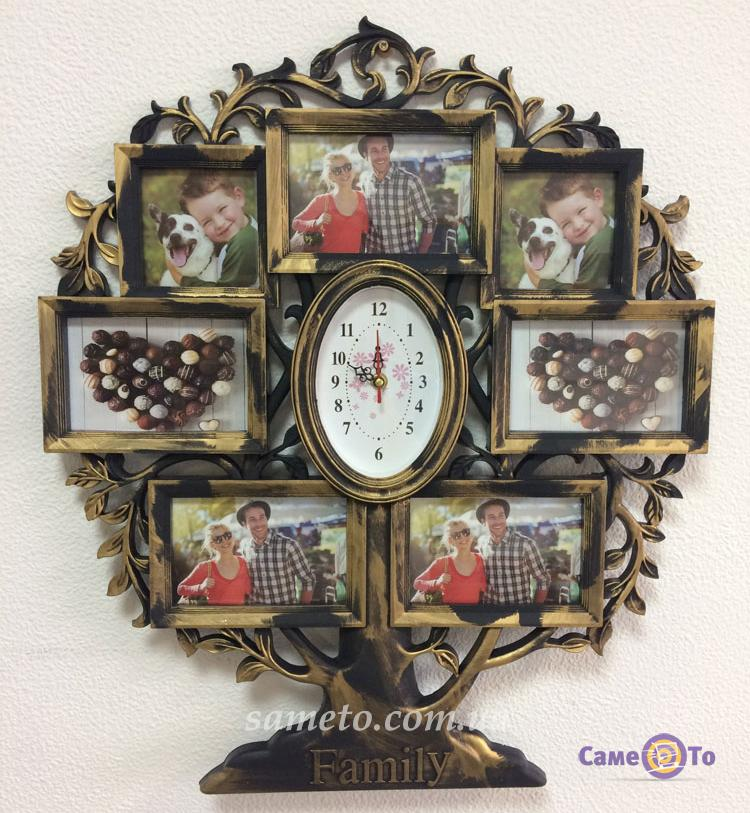 Мультирамка для фотографий Family с часами
