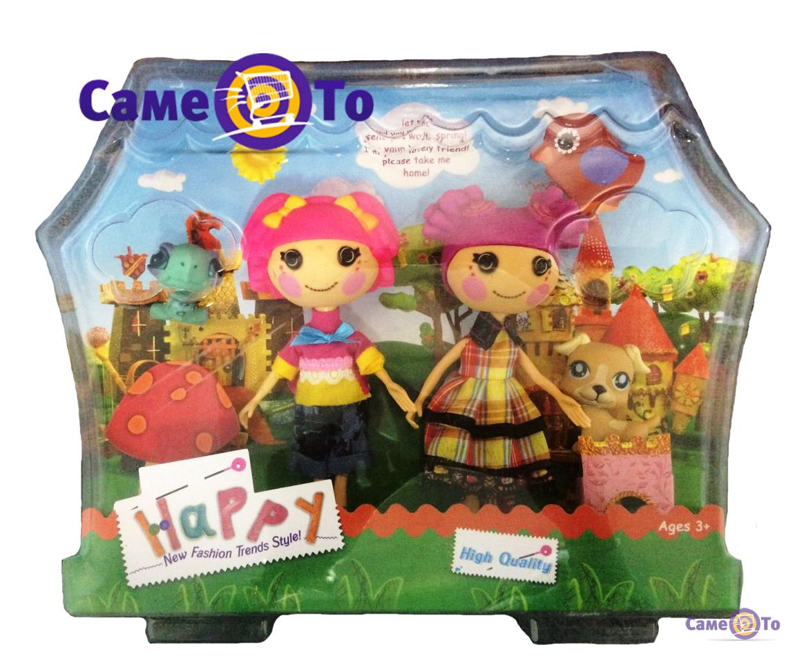 Куклы Лалалупси Lalaloopsy: 2 куклы и 2 питомца (0910С)