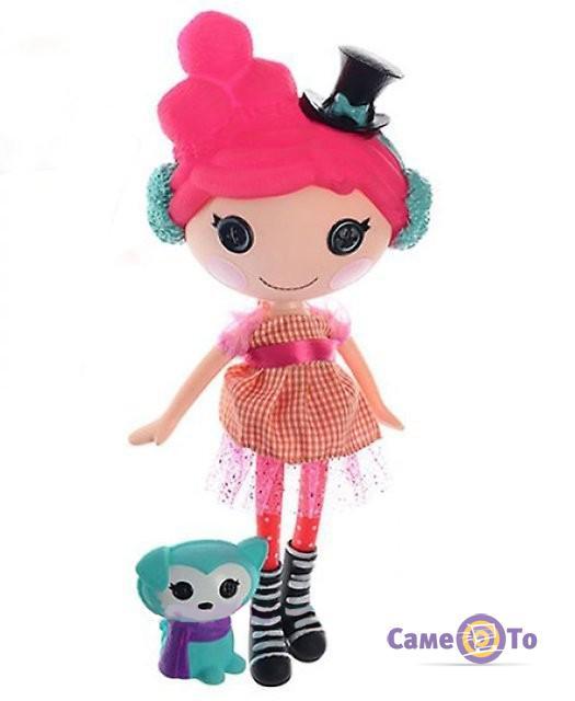 Кукла Лалалупси Lalaloopsy с домашним питомцем ZT9900