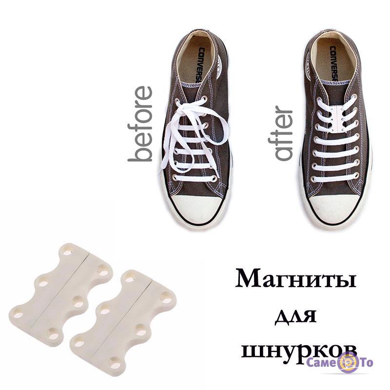 Магнитные замки для шнурков Magnetic Shoelaces