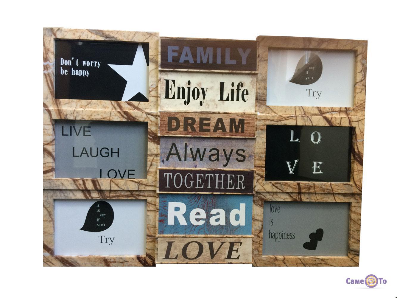Фоторамка для коллажа из нескольких фотографий на стену Enjoy Life (134L)