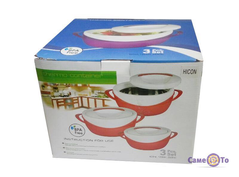 Набор пищевых пластиковых термоконтейнеров для хранения и транспортировки продуктов
