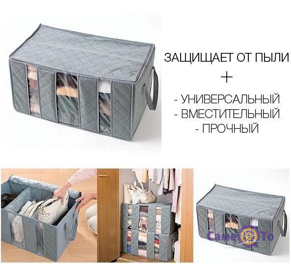Подвесной дорожный органайзер для хранения одежды и белья на 3 отделения Wellamart