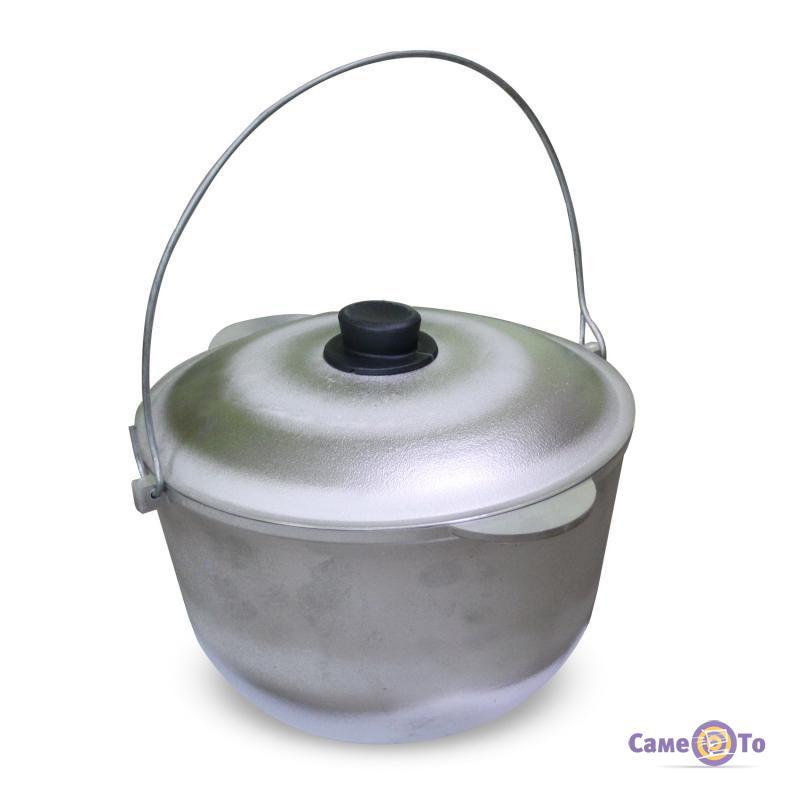 Походный алюминиевый литой казан с крышкой для костра, 8 л