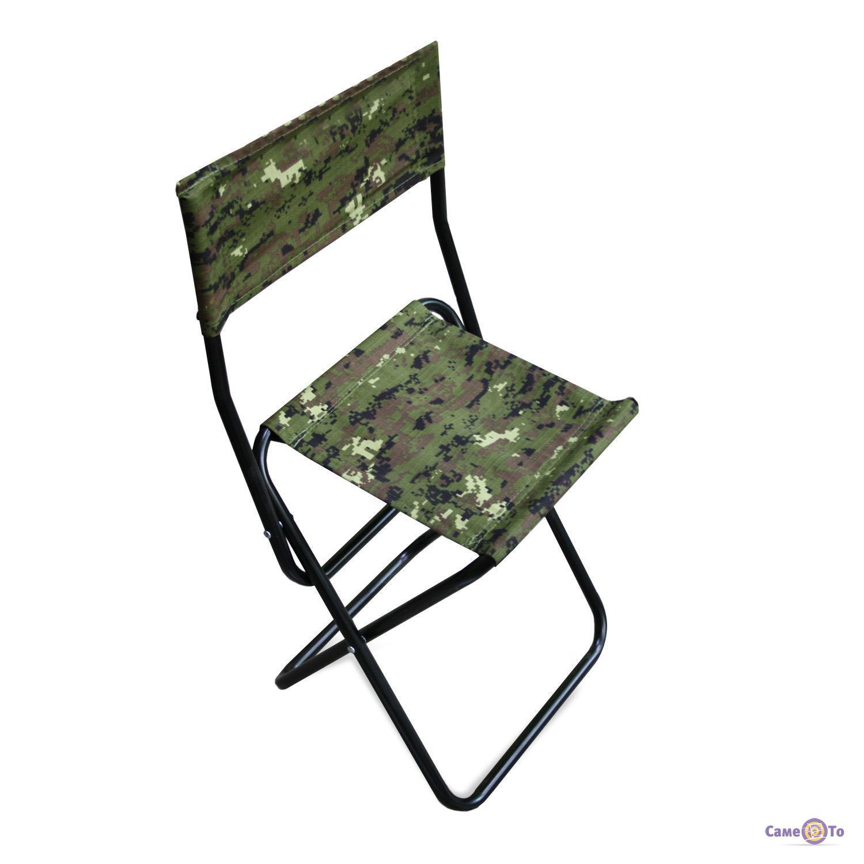 Складной рыбацкий стул со спинкой
