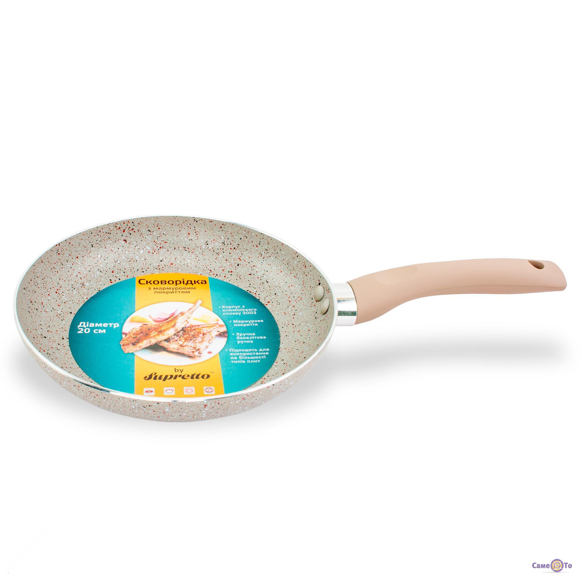 Сковородка с мраморным антипригарным покрытием, 20 см. (Marble frypan)