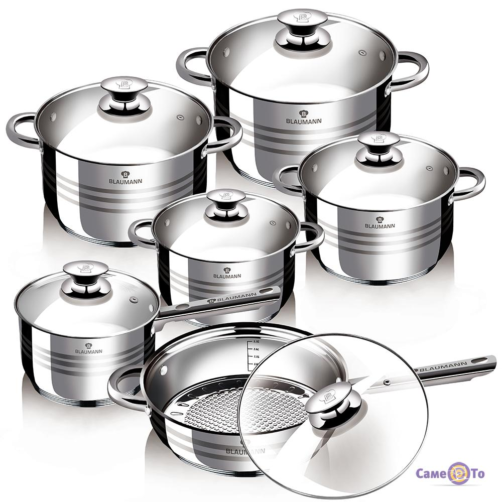 Набор посуды Blaumann Gourmet Line BL-1031