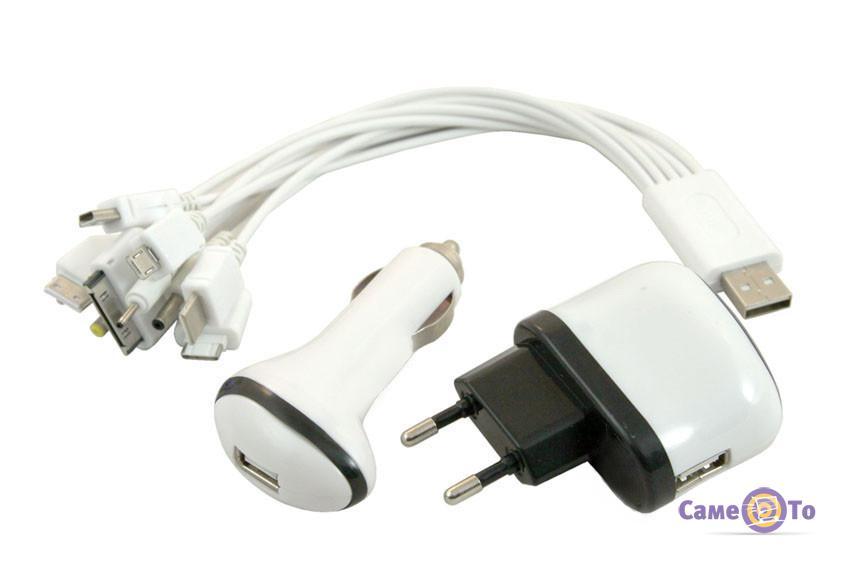 Зарядное устройство 14 в 1 от сети и прикуривателя 12В