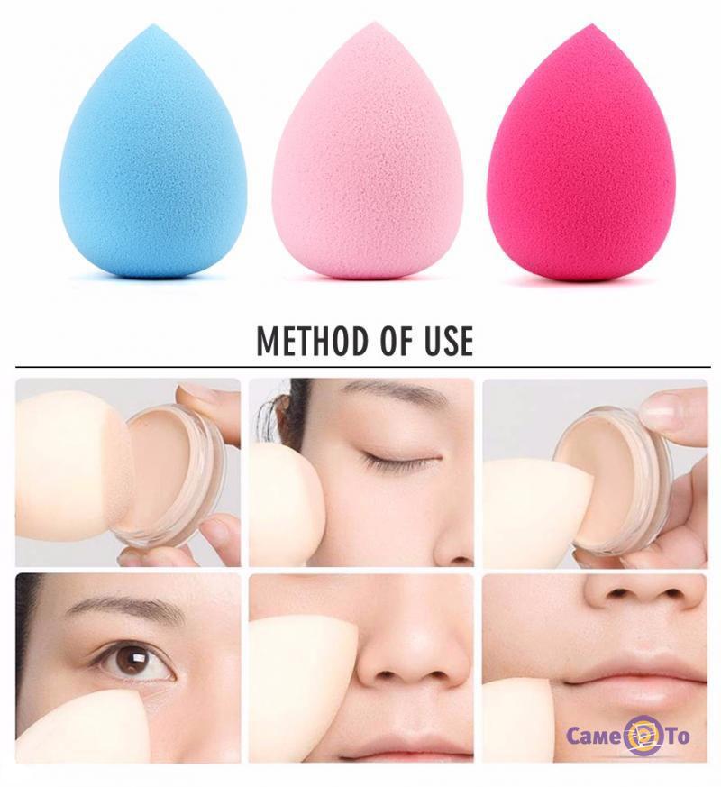 Косметический спонж-яйцо для макияжа 32 х 46 мм