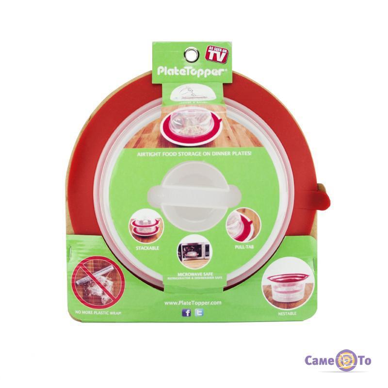 Универсальная вакуумная кухонная крышка для тарелок Plate Topper (Плейт Топпер)